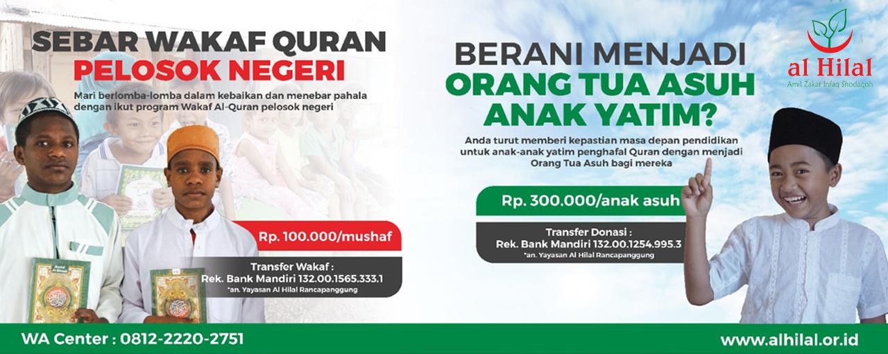 Slider Wakaf Quran