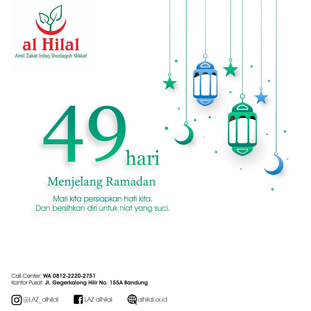 Persiapkan Amal Shalih dalam Menyambut Ramadhan 1