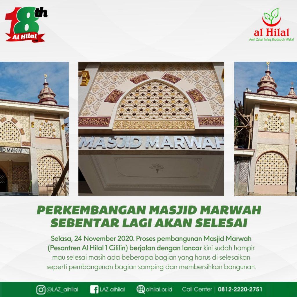 Perkembangan Masjid Marwah Sebentar Lagi Akan Selesai 1