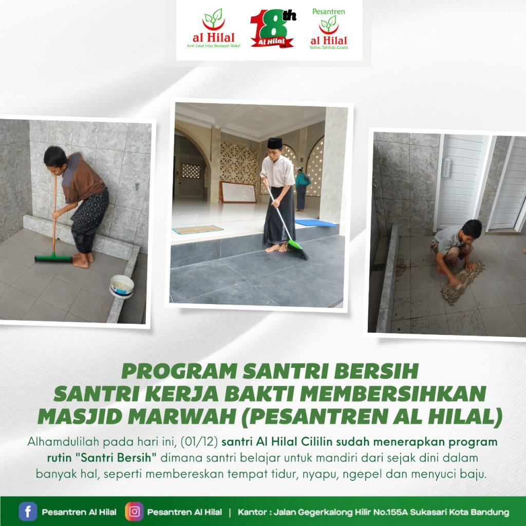 """PESANTREN AL HILAL Program Santri Bersi: """"Kerja Bakti Membersihkan Area Masjid Marwah"""""""