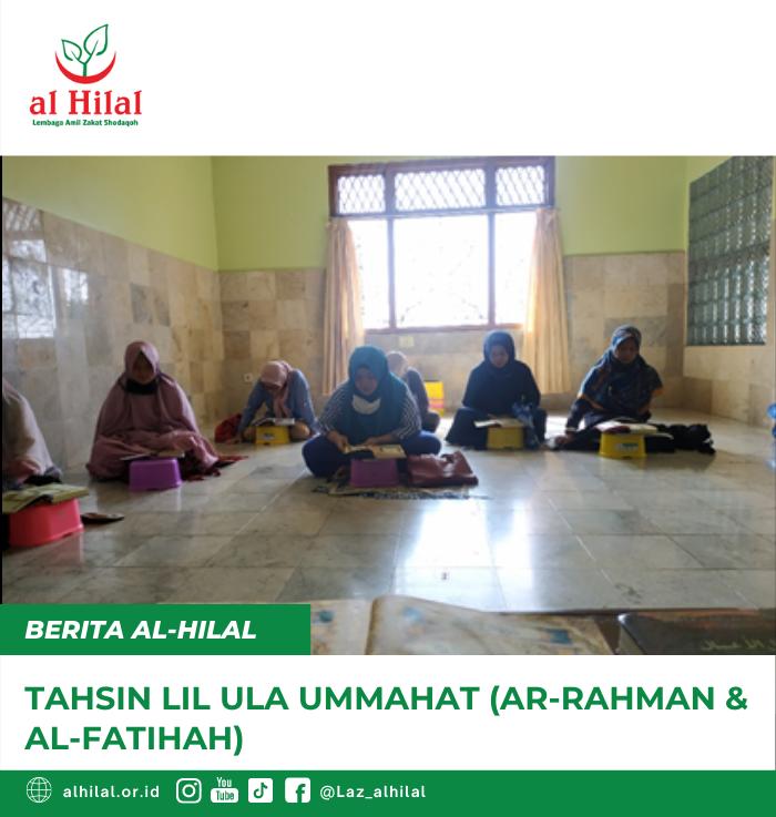 Tahsin Lil Ula Ummahat (Ar-Rahman & Al-Fatihah) 3