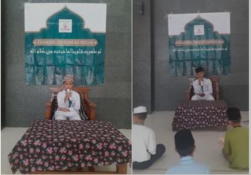Tasmi'ul Quran 2