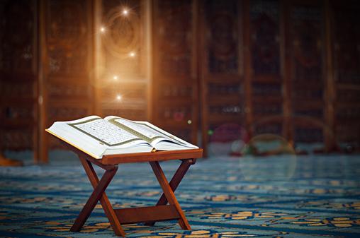 Ketika Lupa Hafalan Quran 1